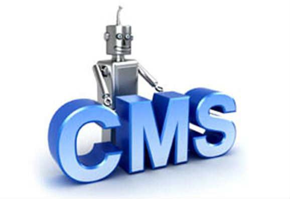 Движок сайта (GMS)