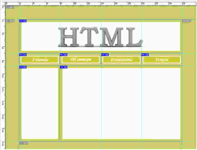 пошаговая инструкция создания сайта html