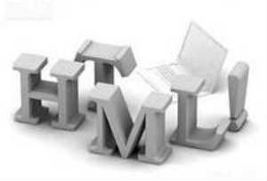 сделать сайт html