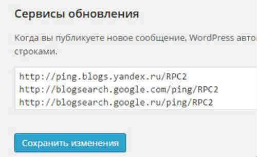 поисковые системы индексация сайта