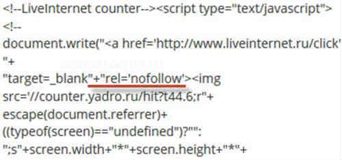 как закрыть исходящую ссылку Liveinternet