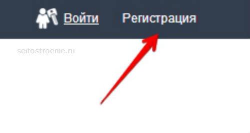 проверка позиций сайта в мегаиндекс