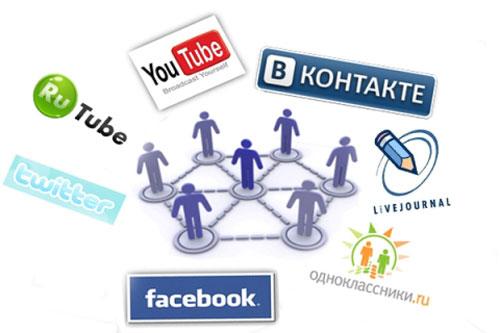 советы по продвижению сайта в социальных сетях