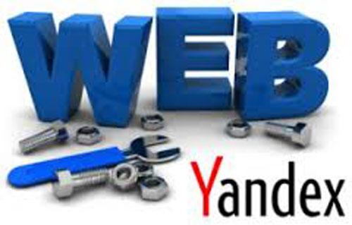 бесплатный сервис ЯндексВебмастер