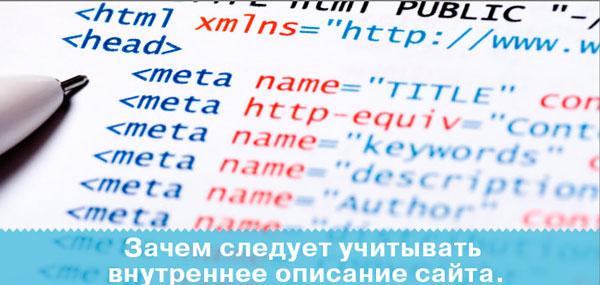 способы оптимизации одностраничного сайта