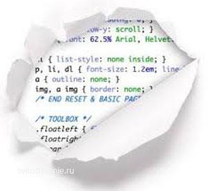 как сделать переход на другую страницу в html