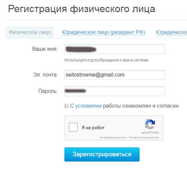 качественное продвижение сайта регистрация Webartex