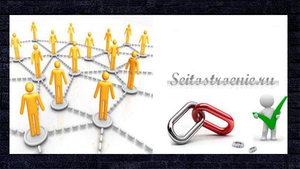комплексное продвижение сайтов в интернете