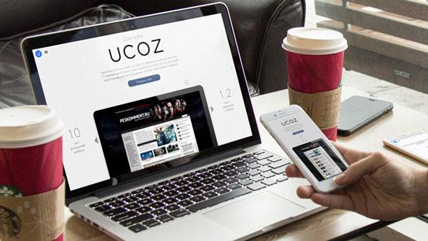 бесплатное продвижение сайта на ucoz